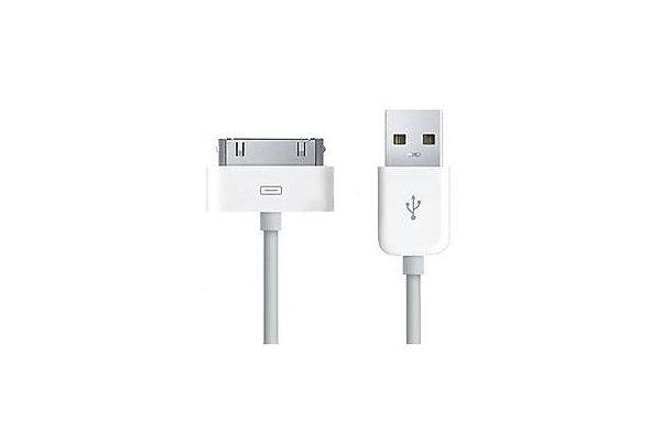 USB Kabel für iPhone 3/4/4s/iPad 1/iPad 2/iPad 3/iPod - 2m, weiss