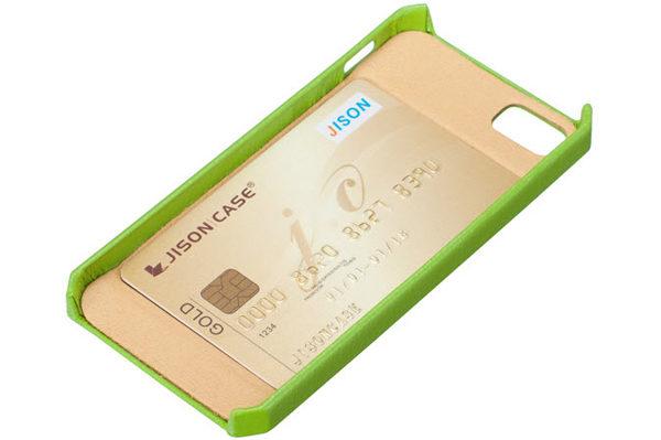 Jisoncase iPhone 5/5S/SE Wallet Classic-Case, grün