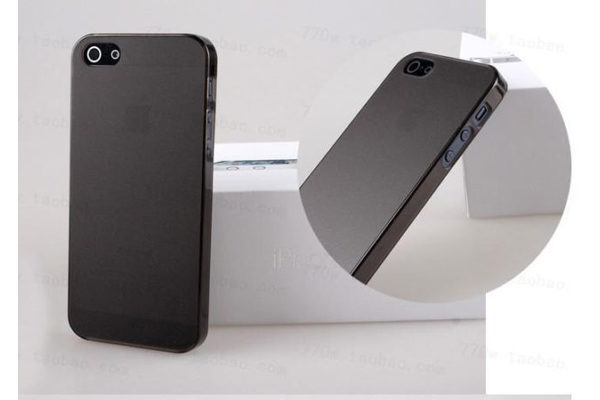 iPhone 5/5S/SE Back-Cover neutral, schwarz-transparent