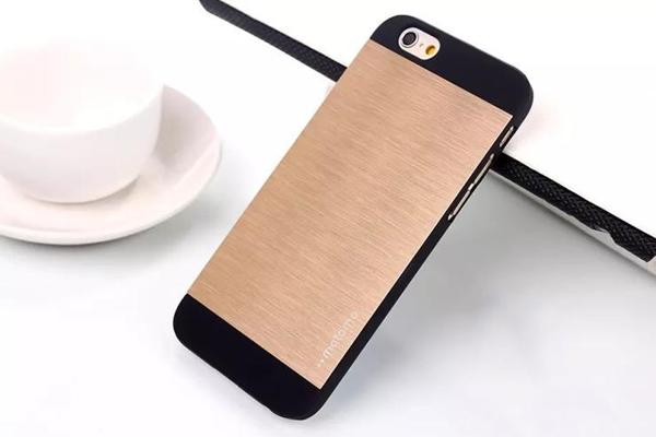 Motomo iPhone 6/6S Aluminium-Back-Cover, gold