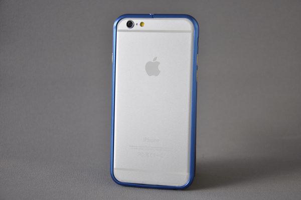 iPhone 6/6S Aluminium-Bumper, blau