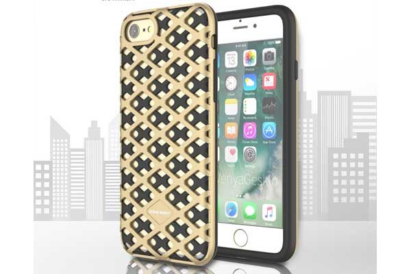 Urban-Knight Series TPU+PC Back-Cover iPhone 7, gold