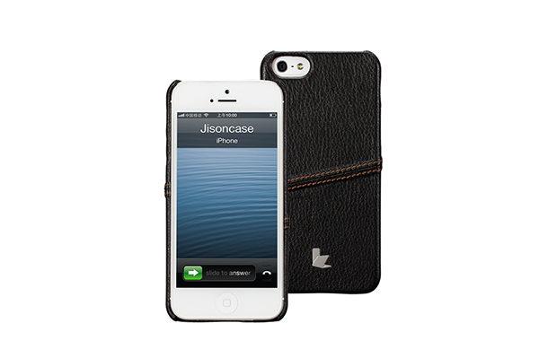 Jisoncase Fashion Strip Case iPhone 5/5S/SE, schwarz-schwarz