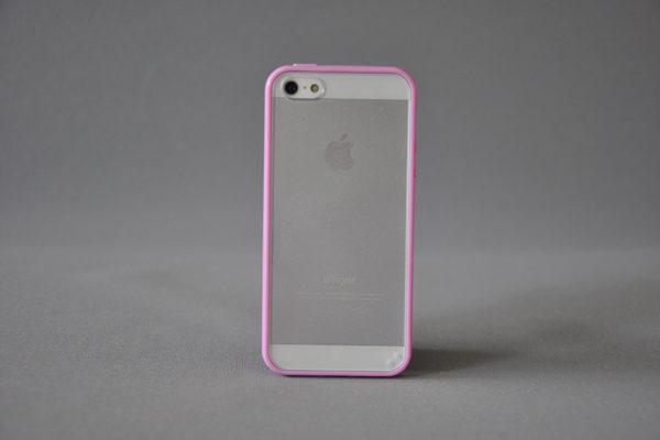 Bridge94 iPhone 5/5S/SE Back-Cover mit Rückseitenschutz, rosa