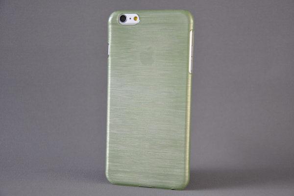 Bridge94 iPhone 6 Plus / Plus S Hard-Back-Cover, grün