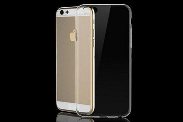 Bridge94 iPhone 6 Plus/6 Plus S Hard-Back-Cover, transparent